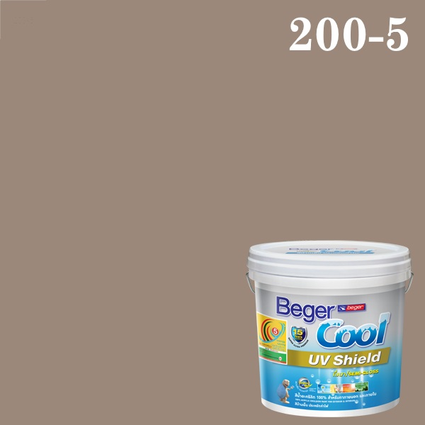 Beger Cool UV Shield #200-5 SCP (Sydney)