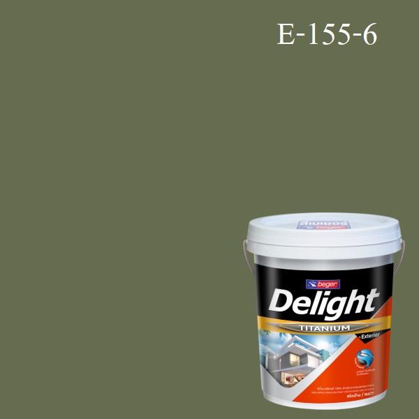 ดีไลท์ สีน้ำอะครีลิก ภายนอก E-155-6 (Three Part Harmony)