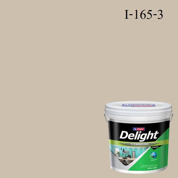 ดีไลท์ สีน้ำอะครีลิก ภายใน I-165-3 (Italian Marble)