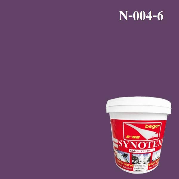 ซินโนเท็กซ์ชิลด์สีน้ำอะครีลิก N-004-6 (Ultra Violet)