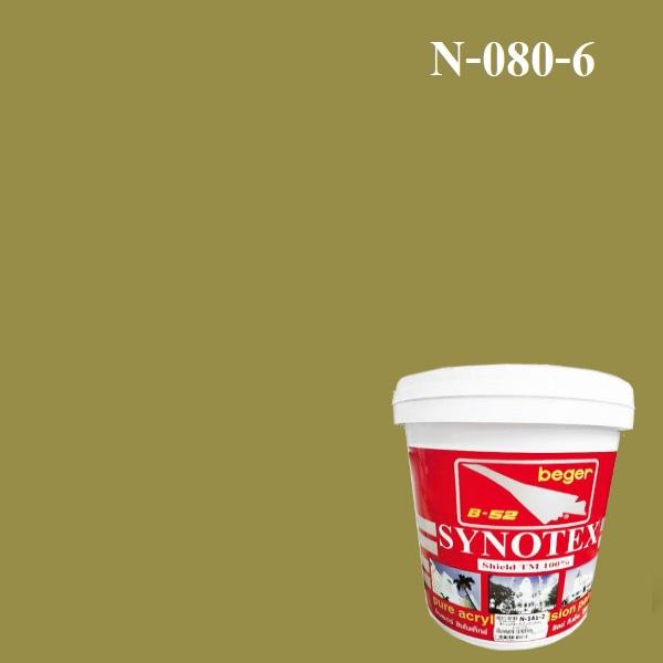 ซินโนเท็กซ์ชิลด์สีน้ำอะครีลิก N-080-6 (Autumn Leaves)