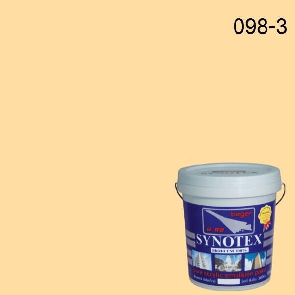 ซินโนเท็กซ์ชิลด์ สีน้ำอะครีลิก E-098-3 (Lemon Tart)
