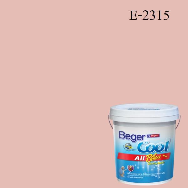 Beger Cool All Plus สีน้ำอะครีลิก ภายนอก E-2315