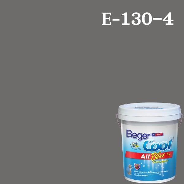 เบเยอร์คูล ออลพลัสสีน้ำอะครีลิก ภายนอก E-130-4 (Heather Haze)