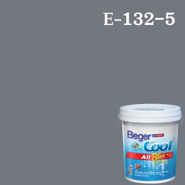 เบเยอร์คูล ออลพลัสสีน้ำอะครีลิก ภายนอก E-132-5 (Grecian Grey)