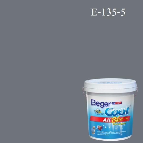 Beger Cool All Plus สีน้ำอะครีลิก ภายนอก (SSR) E-135-5