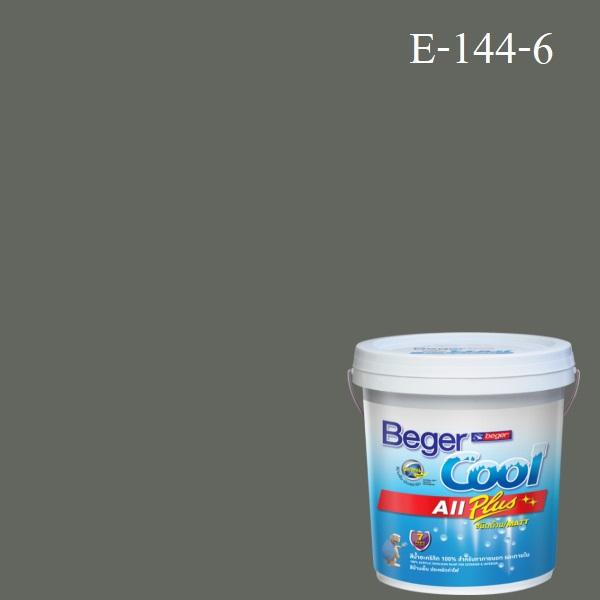 เบเยอร์คูล ออลพลัสสีน้ำอะครีลิก ภายนอก E-144-6 (Dusky Evening)