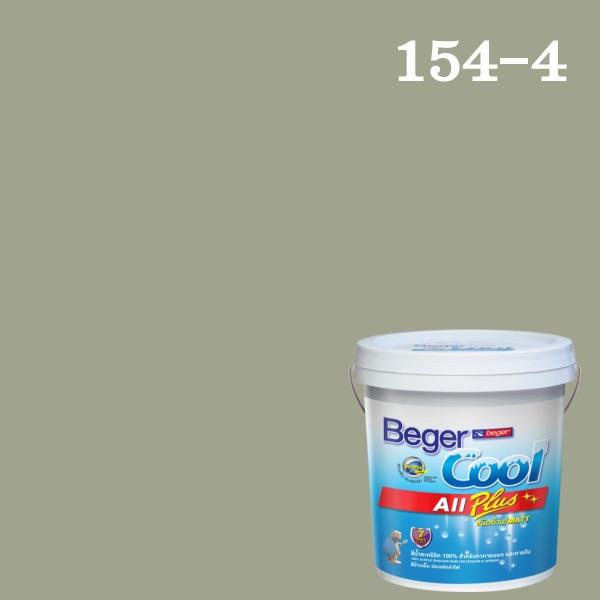 เบเยอร์คูล ออลพลัสสีน้ำอะครีลิก ภายนอก E-154-4 (Nature's Glory)
