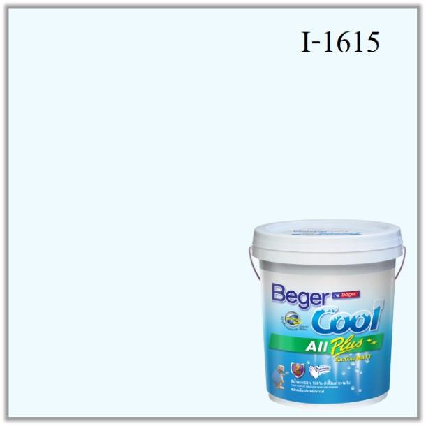 สีน้ำอะครีลิกภายใน I-1615 Beger Cool All Plus Turquoise