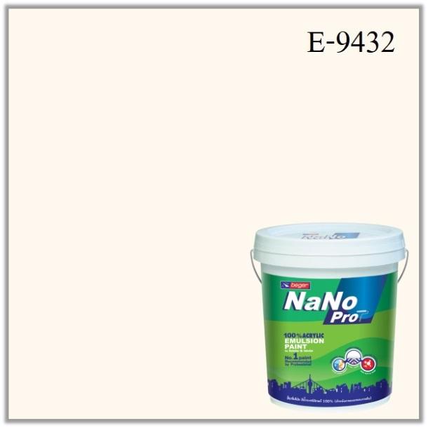 สีน้ำอะครีลิกนาโนโปร E-9432 Maple soft