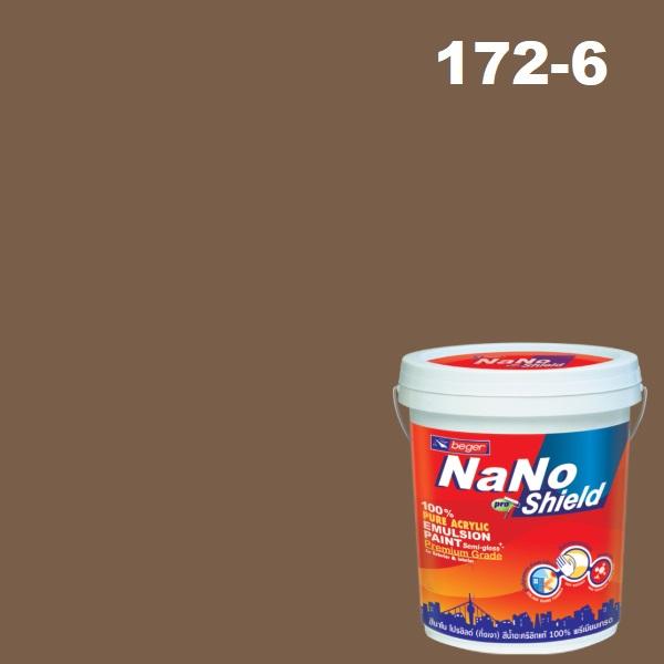 นาโนโปร ชิลด์สีน้ำอะครีลิก 172-6 (Leather Saddle)