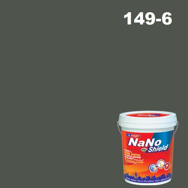 นาโนโปร ชิลด์สีน้ำอะครีลิก 149-6 (Carolina Pines)