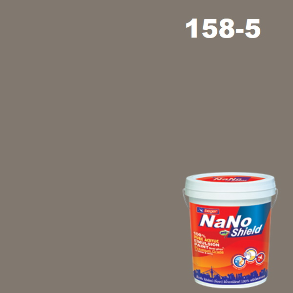 นาโนโปร ชิลด์สีน้ำอะครีลิก 158-5 (Washed Clay)