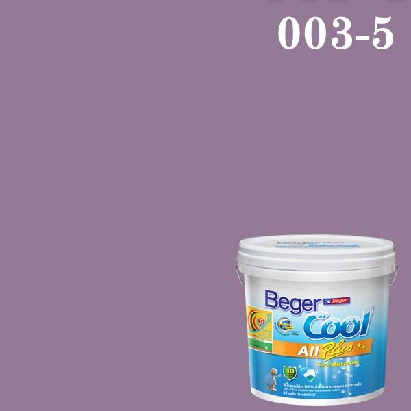 เบเยอร์คูล ออลพลัส กึ่งเงา สีน้ำอะครีลิกกึ่งเงา 003-5 Plush Plum