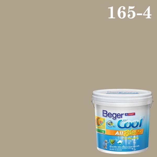เบเยอร์คูล ออลพลัส กึ่งเงา สีน้ำอะครีลิกกึ่งเงา 165-4 Drift Away