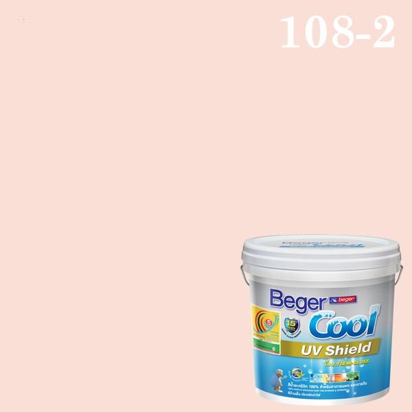 Beger Cool UV Shield #108-2 (Cherub Choir)