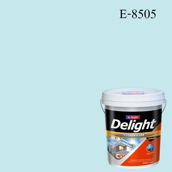 สีน้ำอะครีลิก ภายนอก E-8505 ดีไลท์ เซรีน บลู
