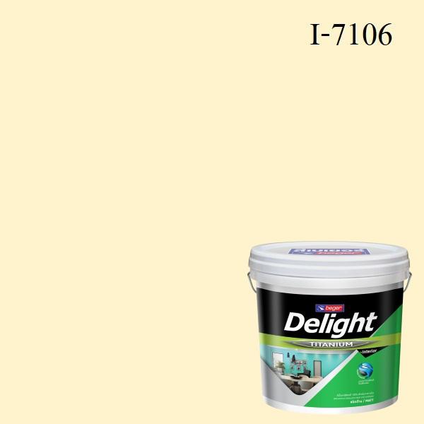 สีน้ำอะครีลิก ภายใน I-7106 ดีไลท์ Butter Milk