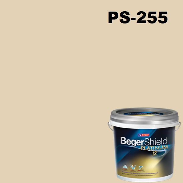 เบเยอร์ชิลด์ แพลทินัม Satin PS-255 (Sandstone)
