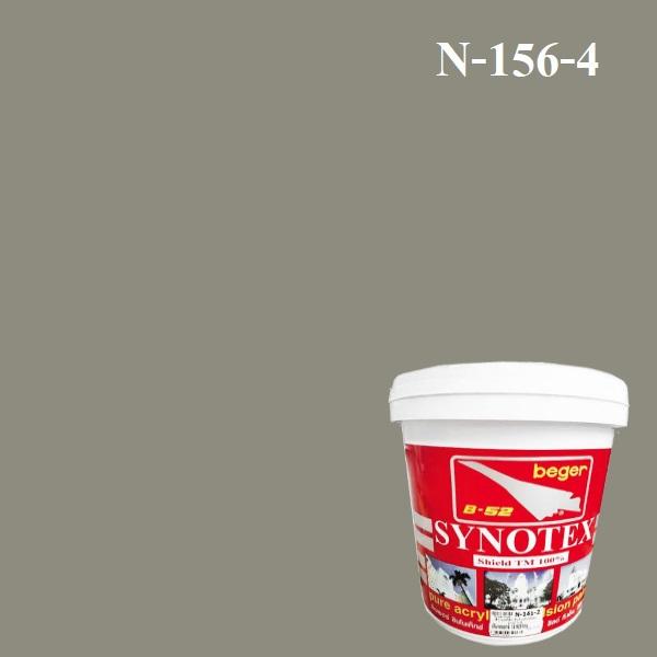 ซินโนเท็กซ์ชิลด์สีน้ำอะครีลิก N-156-4 (Sage Saga)