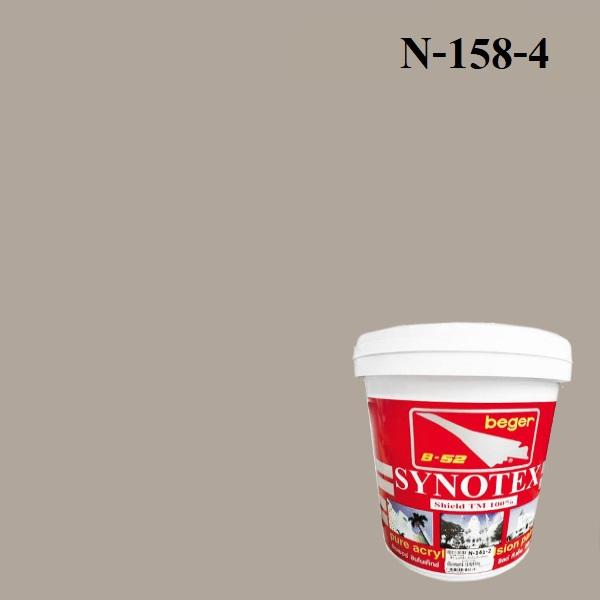 ซินโนเท็กซ์ชิลด์สีน้ำอะครีลิก N-158-4 (Summer Town)