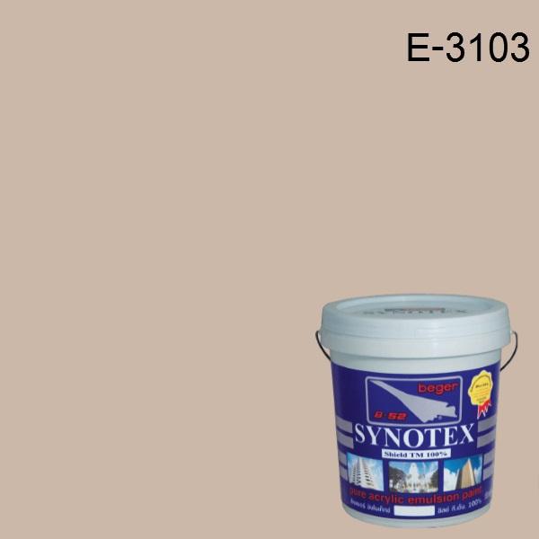 ซินโนเท็กซ์ ชิลด์สีน้ำอะครีลิก E-3103 (Doeskin)