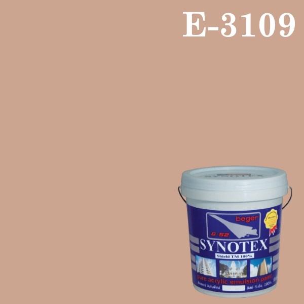 ซินโนเท็กซ์ ชิลด์สีน้ำอะครีลิก E-3109 (Desert Haza)