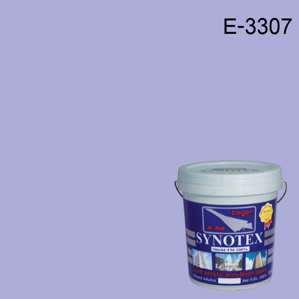 ซินโนเท็กซ์ ชิลด์สีน้ำอะครีลิก E-3307 (Ballena Bay)