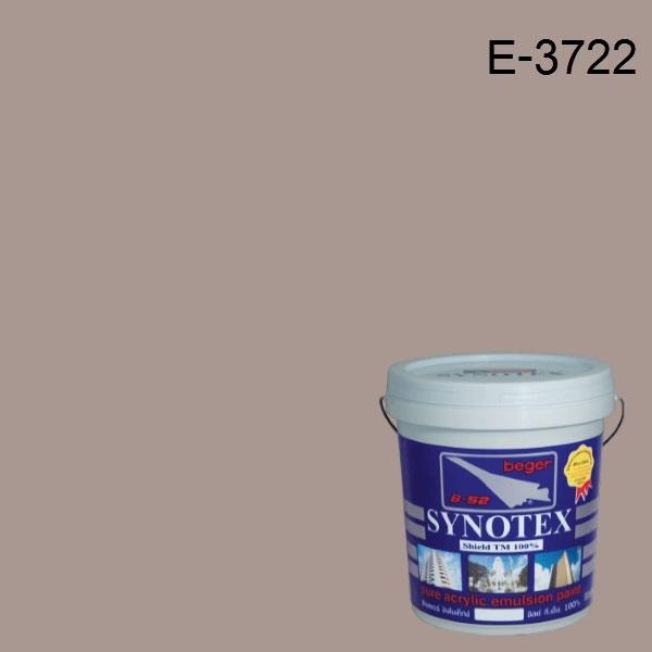 ซินโนเท็กซ์ ชิลด์สีน้ำอะครีลิก E-3722 (Peach Mist)