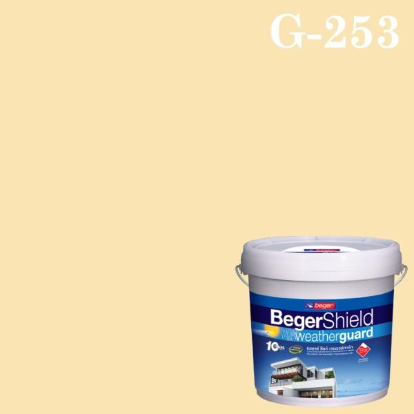 เบเยอร์ชิลด์ สีน้ำอะครีลิก กึ่งเงา G-253 Autumn