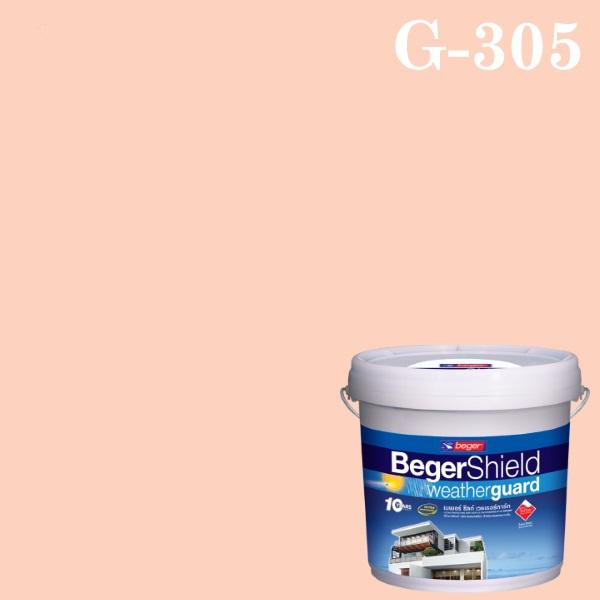 เบเยอร์ชิลด์ สีน้ำอะครีลิก กึ่งเงา G-305 Sunset Mist
