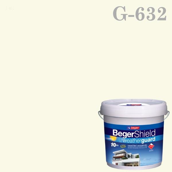 เบเยอร์ชิลด์ สีน้ำอะครีลิก กึ่งเงา G-632 (Kiwi Kiss)