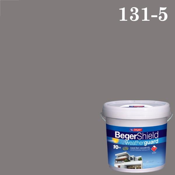 เบเยอร์ชิลด์ สีน้ำอะครีลิก (SSR) S-131-5 Country Heather