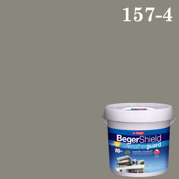 เบเยอร์ชิลด์ สีน้ำอะครีลิก (SSR) S-157-4/A Blooming Berry