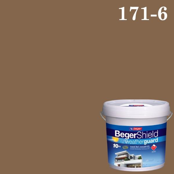 เบเยอร์ชิลด์ สีน้ำอะครีลิก S-171-6 Gingerbread Boy