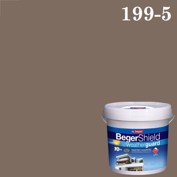 สีน้ำอะครีลิก #S-199-5 เบเยอร์ชิลด์ Dancing Deer