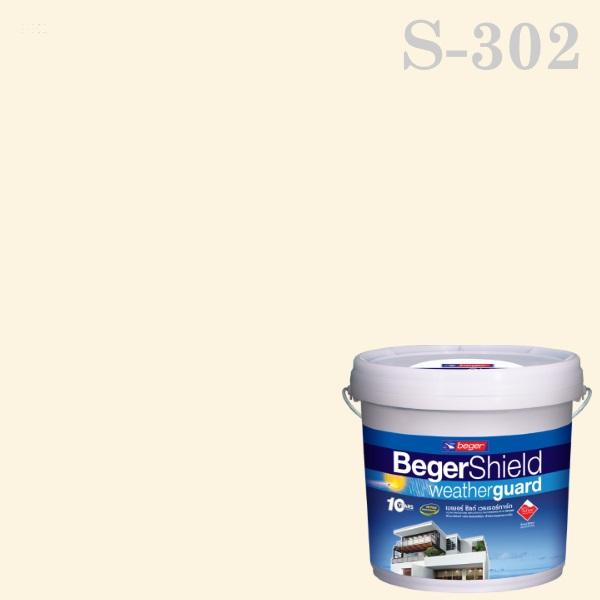 สีน้ำอะครีลิก S-302 เบเยอร์ชิลด์ กึ่งเงากึ่งด้าน