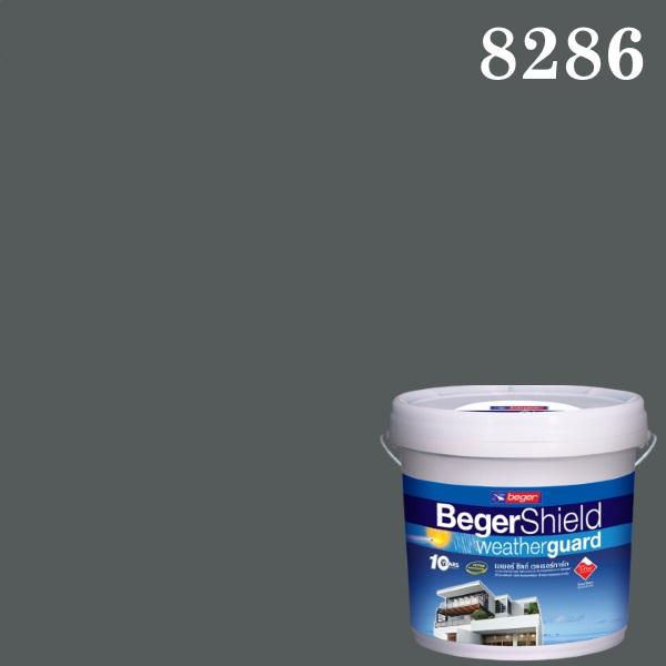 เบเยอร์ชิลด์สีน้ำอะครีลิก S-8286 Charcoal Shadow