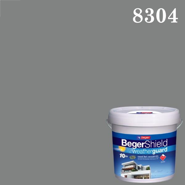 เบเยอร์ชิลด์สีน้ำอะครีลิก S-8304 Grey Matters