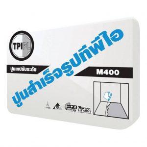 ปูนปรับระดับ TPI M400