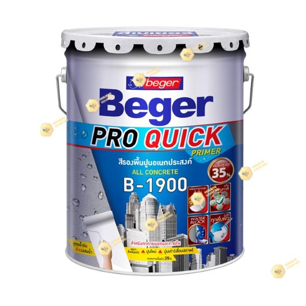 เบเยอร์ สีรองพื้นปูนกันชื้นอเนกประสงค์ B-1900 โปรควิก ไพรเมอร์-5gl