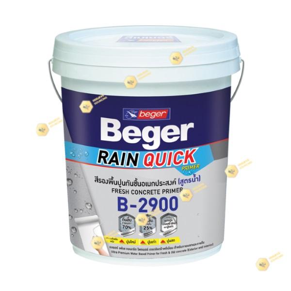 เบเยอร์ สีรองพื้นปูนกันชื้นอเนกประสงค์ B-2900 เรนควิก ไพรเมอร์-5gl