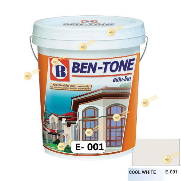 เบนโทน เบเยอร์ Cool White E-001 สีน้ำอะคริลิกภายนอก-ใน