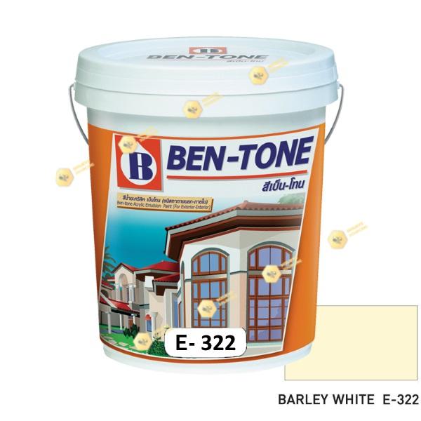 เบนโทน เบเยอร์ Barley White E-322 สีน้ำอะคริลิกภายนอก-ใน