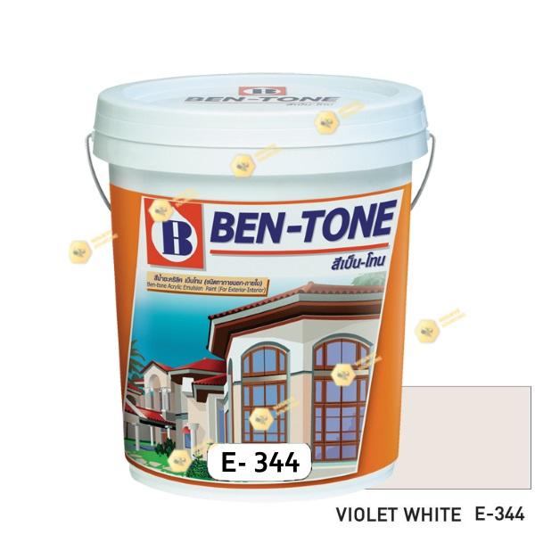 เบนโทน เบเยอร์ Violet White E-344 สีน้ำอะคริลิกภายนอก-ใน