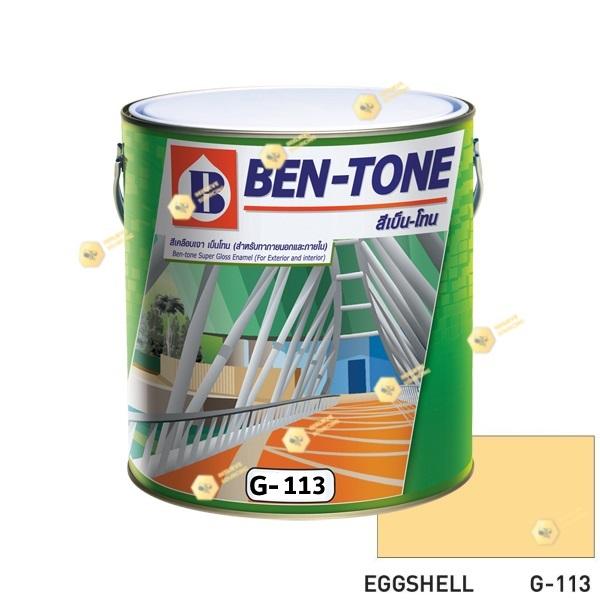 เบนโทน เบเยอร์ G-113 Eggshell สีเคลือบเงา 1gl