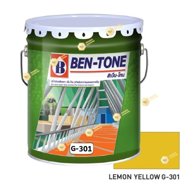 เบนโทน เบเยอร์ G-301 Lemon Yellow สีเคลือบเงา 5gl
