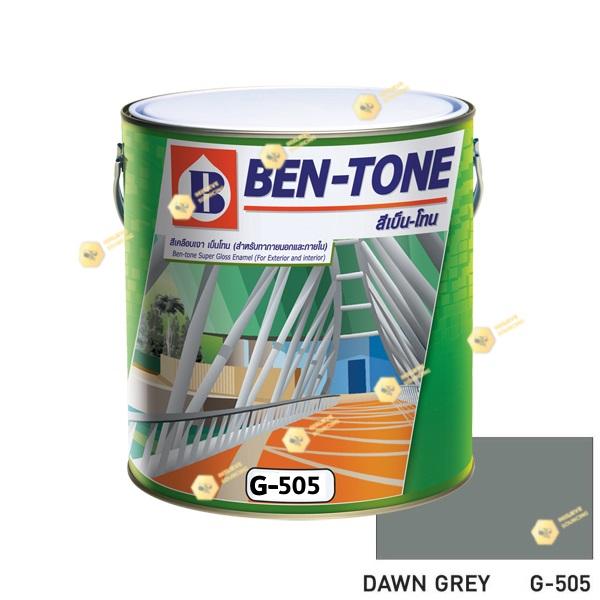 เบนโทน เบเยอร์ G-505 Dawn Grey สีเคลือบเงา 1gl