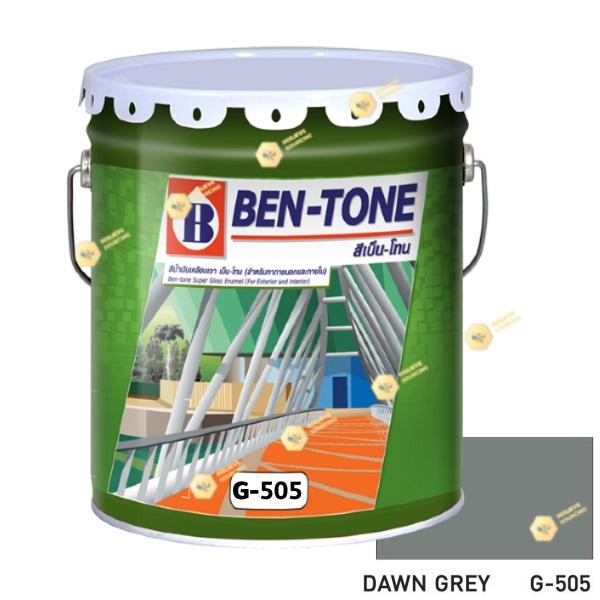 เบนโทน เบเยอร์ G-505 Dawn Grey สีเคลือบเงา 5gl