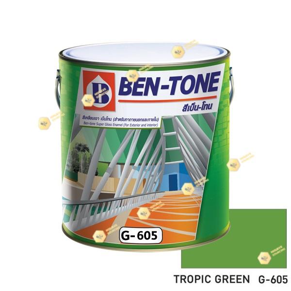 เบนโทน เบเยอร์ G-605 Tropic Green สีเคลือบเงา 1gl